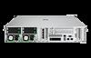 Hình ảnh FUJITSU Server PRIMERGY RX2540 M4 SFF Gold 6126